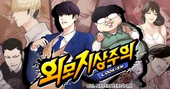 Lookism logo.png